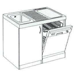 pantry pantrys schrankk chen singlk chen. Black Bedroom Furniture Sets. Home Design Ideas